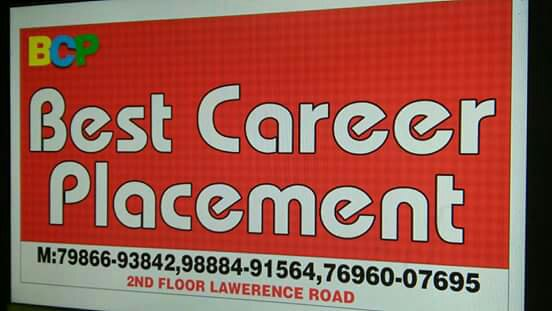 1 Amritsar Placement job in Lawrence Road Amritsar