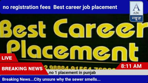 Machincal  Job in Amritsar court  Road